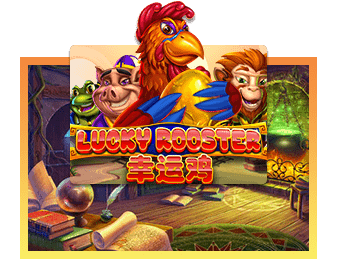luckyrooster